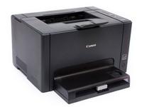 imprimante laser canon ASER LBP-7018C